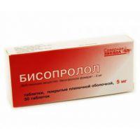 Ingavirinas nuo hipertenzijos
